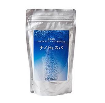 ナノスパ,水素生成器,水素風呂